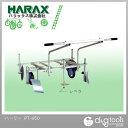 ハラックス ハーリーアルミ製マルチ張り器 PT-950