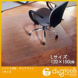 ハウスボックス チェアマットL120×150cm(21401030) 21400031 1枚