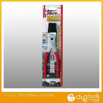 五十嵐プライヤー ツーウェイ プライヤ200mm (STH-200)