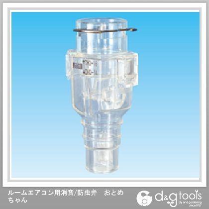 因幡電工 ルームエアコン用逆止弁 DHB-1416