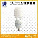 デンサン 電球形蛍光ランプ(スパイラル型) 85W 昼光色 (EFD85-SD)