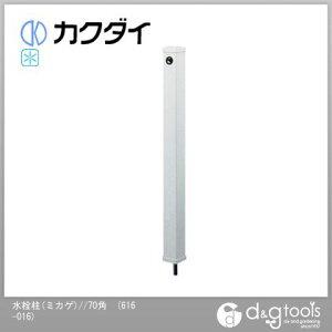 カクダイ(KAKUDAI) 水栓柱(ミカゲ)//70角 616-016
