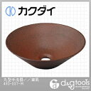 カクダイ 丸型手洗器 窯肌 493-037-M