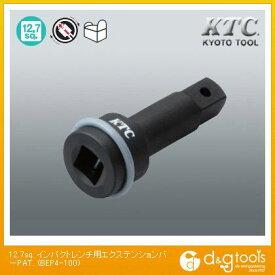 KTC KTC12.7sq.インパクトレンチ用エクステンションバー100mm BEP4-100 1点