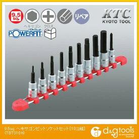 KTC KTC9.5sq.ヘキサゴンビットソケットセット[10コ組] 10 TBT310H 1点