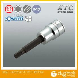 KTC KTC9.5sq.ヘキサゴンビットソケット4mm BT3-04 1点