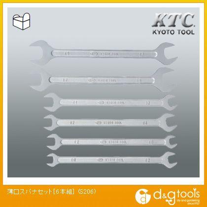 KTC 薄口スパナセット (S206) 6本組