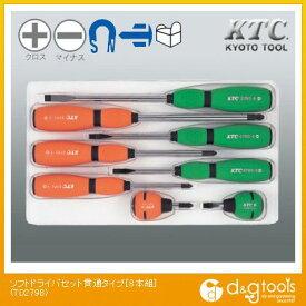 KTC ソフトドライバセット貫通タイプ TD2798 8 本組