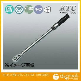 KTC KTCプレセット型トルクレンチ40〜200N・m CMPB2004