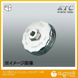 KTC カップ型オイルフィルタレンチD.PAT. 14角 AVSA-067