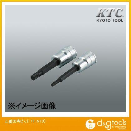 KTC 三重四角ビット T-M10