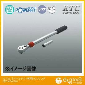 KTC 12.7sq.ホイールナット専用トルクレンチ WCMPA108