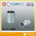 KTC 9.5sq. ソケット(六角) B3-10