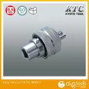 KTC KTC9.5sq.ラチェットアダプタ BRA21
