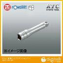KTC 9.5sq. 首振り エクステンションバー (BE3-150JW)