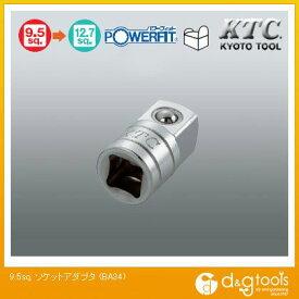 KTC 9.5sq. ソケットアダプタ (BA34)