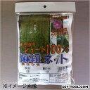 コダマ商事 ジュートネット 天然繊維麻ひもネット 90cmX1.8m