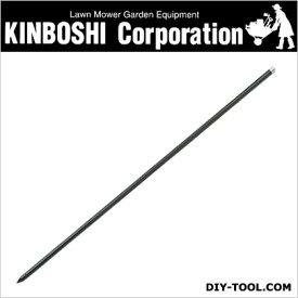 ゴールデンスター/キンボシ 猪鹿ネット用支柱 黒 25mm径×180cm 7625