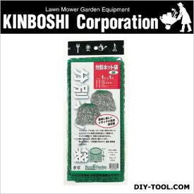 ゴールデンスター/キンボシ 分別ネット袋 緑 1x1m (7681)