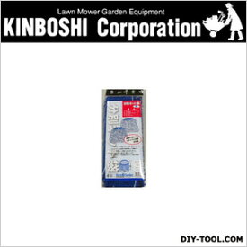 ゴールデンスター/キンボシ 分別ネット袋 青 1x1m (7682)