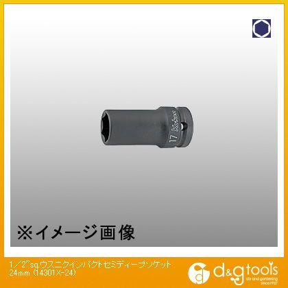 コーケン 薄肉インパクトセミディープソケット 24mm 14301×-24