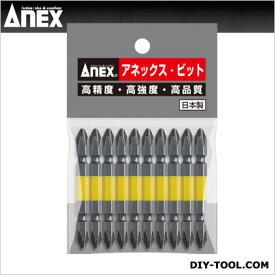 カネコセイサクショ アネックスカラービット+2×65(1Pk(袋)=10本入) 黄 +2*65 AC-14M 10本