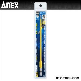 カネコセイサクショ アネックスカラービット1本組段付+2×200 黄 +2*200 ACMD-2200