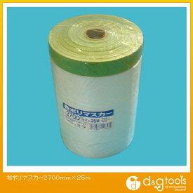 コーワ 布ポリマスカー 2700mm×25m (11853) マスキングテープ マスキングシート マスキングテープ マスキング