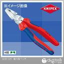 クニペックス 強力型ペンチ 0205-225