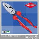 クニペックス 架線工事用強力ペンチ 0902-240