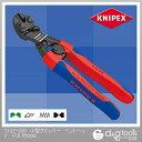 クニペックス 小型クリッパー ベントヘッド バネ付(SB) (7122-200)