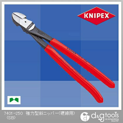 クニペックス 強力型斜ニッパー(硬線用)(SB) 7401-250