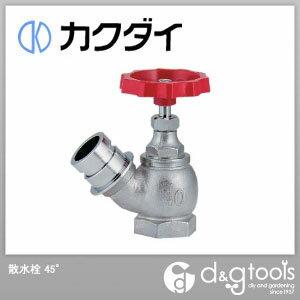 カクダイ 散水栓 45° (652-710-25)
