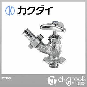 カクダイ 散水栓 (7032-25)