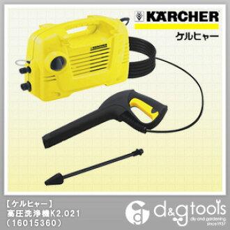 ■ 手動終止 ■ 凱馳 /KARCHER 國內高壓清洗機 K2.021 (1601年-5360)