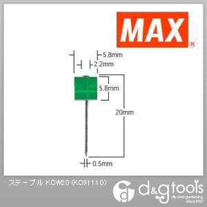 マックス 仮釘 KCW20 1500 本