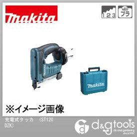 マキタ 充電式 タッカ ※本体のみ/バッテリ・ 充電器別売 (ST120DZK)