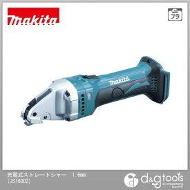 マキタ 14.4V充電式 ストレートシャー ※本体のみ/バッテリ・ 充電器別売 (JS160DZ)