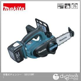 マキタ 充電式 チェンソー (付属品)バッテリ・ 充電器 (UC121DRF) マキタ makita 電動式チェーンソー