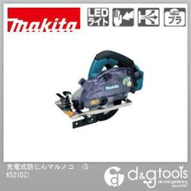 マキタ 14.4V充電式 防じんマルノコ ※本体のみ/バッテリ・ 充電器別売 (KS521DZ)