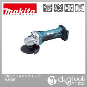 マキタ/makita 14.4V充電式ディスクグラインダ※本体のみ/バッテリ・充電器別売 GA400DZ