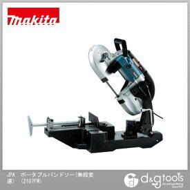 マキタ ポータブルバンドソー(無段変速) 2107FW