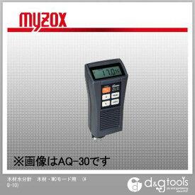 マイゾックス 木材水分計 木材・ MCモード用 (AQ-10) テスター