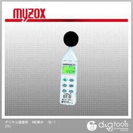 マイゾックス デジタル騒音計 4桁表示 (SL-1370)