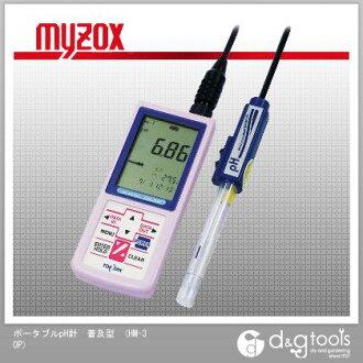 maizokkusupotaburu pH計普及型HM-30P