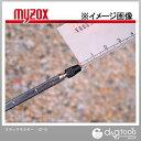 マイゾックス クラックテスター (CT-3)