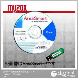 マイゾックス デジカメ距離測定&見積支援ソフト AreaSmart AreaSmart-B