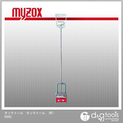 マイゾックス タッテトール (ハンドマグネット) (NT-5000)