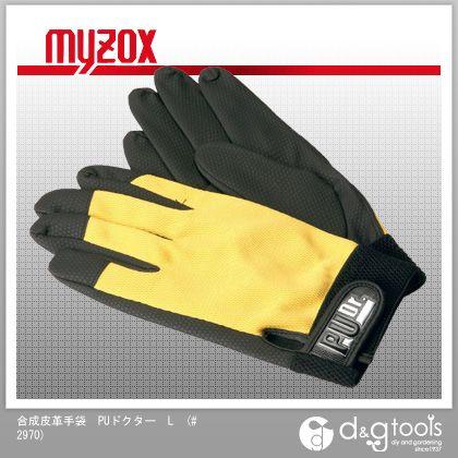マイゾックス 合成皮革手袋 PUドクター (#2970)