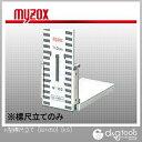 マイゾックス K型標尺立て [021050] (KS) 標尺 テープロッド